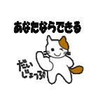 応援する猫 2016(個別スタンプ:31)