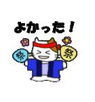 応援する猫 2016(個別スタンプ:35)
