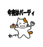 応援する猫 2016(個別スタンプ:36)