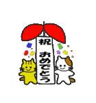 応援する猫 2016(個別スタンプ:37)