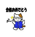 応援する猫 2016(個別スタンプ:38)