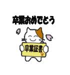 応援する猫 2016(個別スタンプ:39)