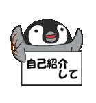 ぺんぺんぎん3(個別スタンプ:1)