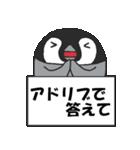 ぺんぺんぎん3(個別スタンプ:2)