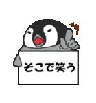 ぺんぺんぎん3(個別スタンプ:3)