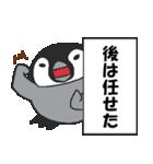 ぺんぺんぎん3(個別スタンプ:5)