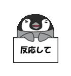 ぺんぺんぎん3(個別スタンプ:10)