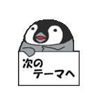 ぺんぺんぎん3(個別スタンプ:11)