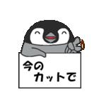 ぺんぺんぎん3(個別スタンプ:14)