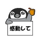ぺんぺんぎん3(個別スタンプ:15)