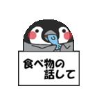ぺんぺんぎん3(個別スタンプ:18)