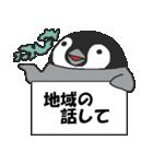 ぺんぺんぎん3(個別スタンプ:19)