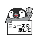 ぺんぺんぎん3(個別スタンプ:21)