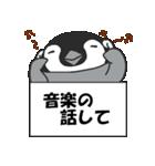 ぺんぺんぎん3(個別スタンプ:25)