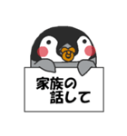 ぺんぺんぎん3(個別スタンプ:26)