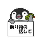 ぺんぺんぎん3(個別スタンプ:28)
