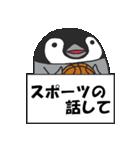 ぺんぺんぎん3(個別スタンプ:31)