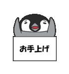 ぺんぺんぎん3(個別スタンプ:37)