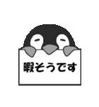 ぺんぺんぎん3(個別スタンプ:38)