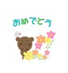 茶くまフレンド おめでとう・お祝い(個別スタンプ:02)