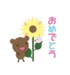 茶くまフレンド おめでとう・お祝い(個別スタンプ:05)