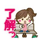 JK(女子高生)スタンプ♥【セーラー服編】(個別スタンプ:1)