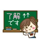 JK(女子高生)スタンプ♥【セーラー服編】(個別スタンプ:2)