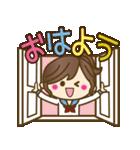 JK(女子高生)スタンプ♥【セーラー服編】(個別スタンプ:5)