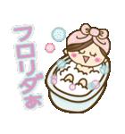 JK(女子高生)スタンプ♥【セーラー服編】(個別スタンプ:6)