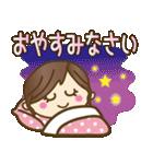 JK(女子高生)スタンプ♥【セーラー服編】(個別スタンプ:7)