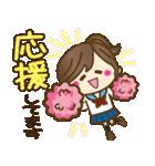 JK(女子高生)スタンプ♥【セーラー服編】(個別スタンプ:8)