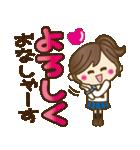 JK(女子高生)スタンプ♥【セーラー服編】(個別スタンプ:9)