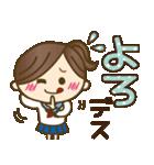 JK(女子高生)スタンプ♥【セーラー服編】(個別スタンプ:10)