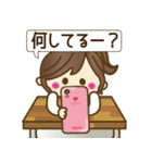 JK(女子高生)スタンプ♥【セーラー服編】(個別スタンプ:13)