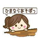 JK(女子高生)スタンプ♥【セーラー服編】(個別スタンプ:14)