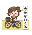 JK(女子高生)スタンプ♥【セーラー服編】(個別スタンプ:16)