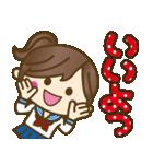 JK(女子高生)スタンプ♥【セーラー服編】(個別スタンプ:17)