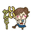 JK(女子高生)スタンプ♥【セーラー服編】(個別スタンプ:18)