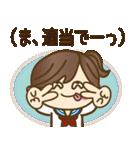 JK(女子高生)スタンプ♥【セーラー服編】(個別スタンプ:20)