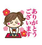 JK(女子高生)スタンプ♥【セーラー服編】(個別スタンプ:21)