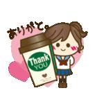 JK(女子高生)スタンプ♥【セーラー服編】(個別スタンプ:22)