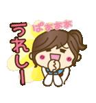 JK(女子高生)スタンプ♥【セーラー服編】(個別スタンプ:23)