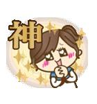 JK(女子高生)スタンプ♥【セーラー服編】(個別スタンプ:26)