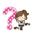 JK(女子高生)スタンプ♥【セーラー服編】(個別スタンプ:27)