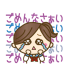 JK(女子高生)スタンプ♥【セーラー服編】(個別スタンプ:29)