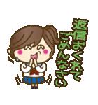 JK(女子高生)スタンプ♥【セーラー服編】(個別スタンプ:30)