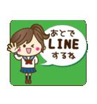 JK(女子高生)スタンプ♥【セーラー服編】(個別スタンプ:33)
