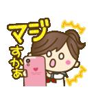 JK(女子高生)スタンプ♥【セーラー服編】(個別スタンプ:34)