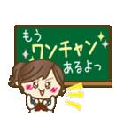 JK(女子高生)スタンプ♥【セーラー服編】(個別スタンプ:35)