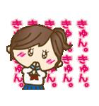 JK(女子高生)スタンプ♥【セーラー服編】(個別スタンプ:36)